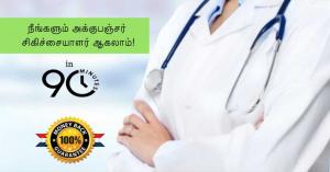Nathan dental care in Bangalore
