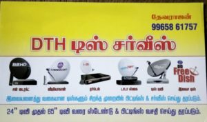 DTH service and insulation in Erode all DTH-Namakkal Erode