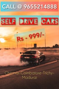 Self Drive Car Rental in Madurai 200x300