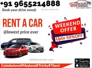 Self Drive Cars for Rent in Coimbatore 300x221