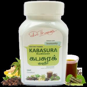 buy kabasura kudineer chooranam powder online