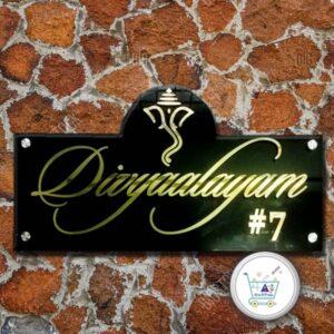 Divyaalayam titanium name plate8500 300x300