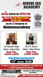 HCS coaching Chandigarh 169x300