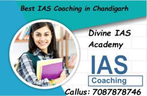 IAS coaching Institute Chandigarh 300x197